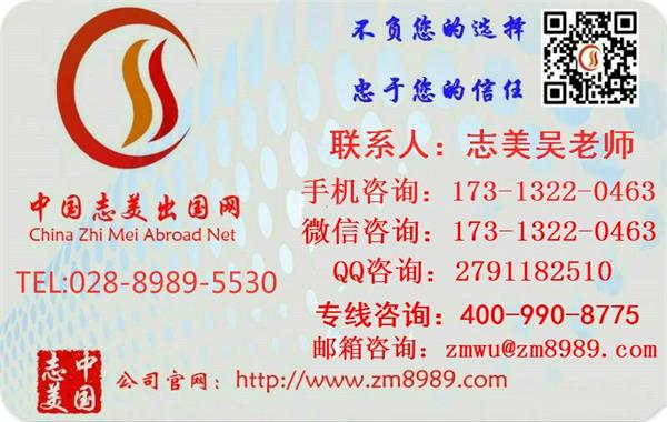 在上海办加拿大旅游签最快多久才能拿到想加速进程