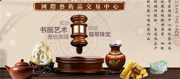 上海壹两银元收购找上海公司