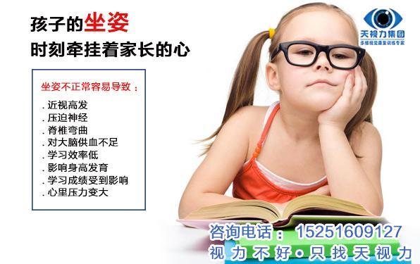 """""""小孩子戴眼镜也是没有办法的,可家里人总是让他不要戴,只要不看书,就"""