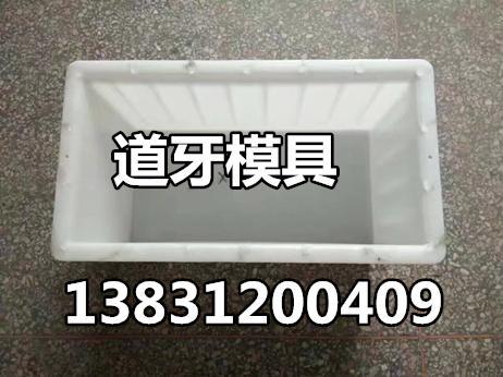 道牙塑料模具厂