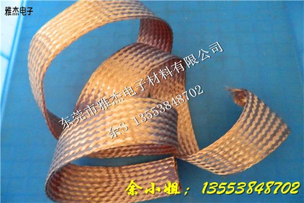 裸铜编织带 纯铜编织带实用性
