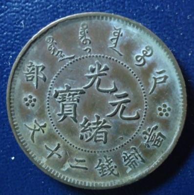 肇庆市古董古玩私下交易18551157259