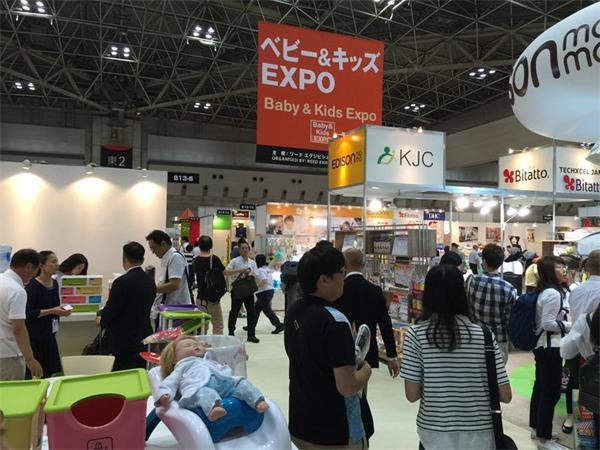 2018日本婴童展日本独一无二的贸易展