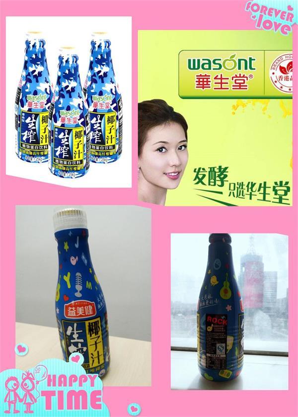 喝椰汁就选生榨椰子汁,华生堂、益美健生榨椰子汁,好喝!利士来提供!