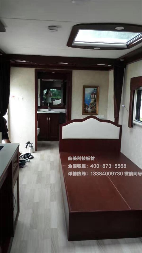 房车装饰板材实木镀膜版 实木包覆线条 泰国橡胶木基材是房车装饰首选