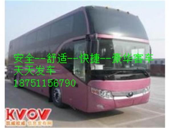 徐州专线车发梧州大巴车17075119750**
