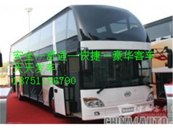 从漳州有到江油长途汽车@联系电话