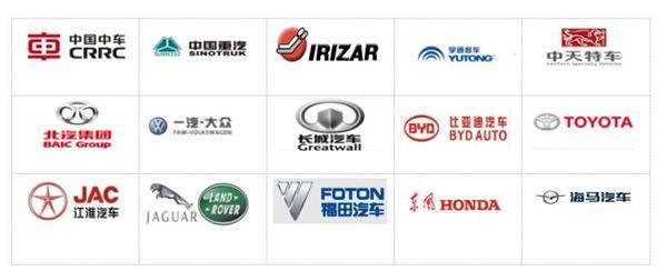 中国(天津)国际汽车制造技术与装备展览会