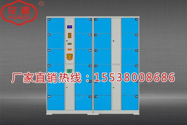 郑州办公家具定制 超市存包柜批发 洛阳花都家具