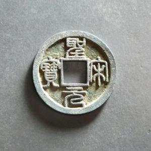 宁陕大平通宝交易平台18914992792