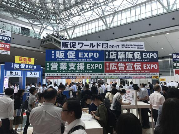 2018日本东京店铺促销及装潢展览会