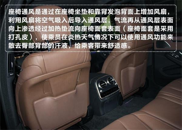 18款2018款S级奔驰S450L 4MATIC加改装升级前排通风座椅记忆功能系统
