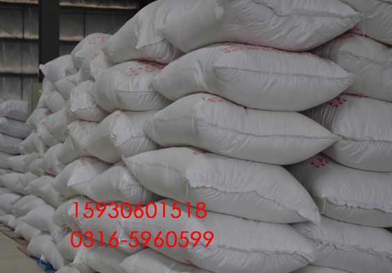 设备复合硅酸盐保温砂浆专业供应