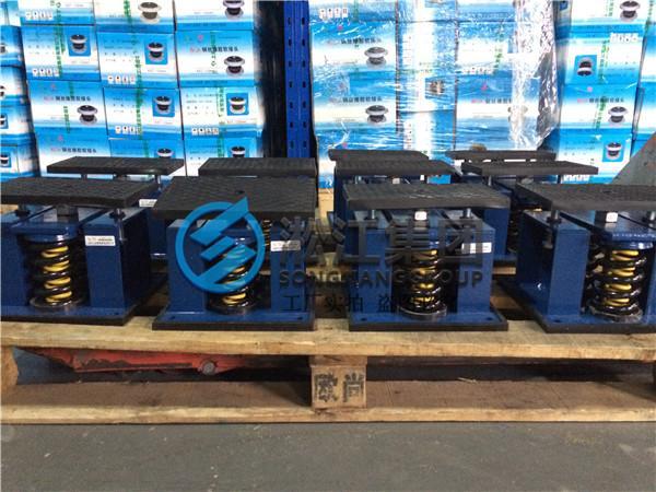 立式水泵可调式弹簧减震器LZH39