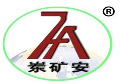 KHJ30/10矿用安全型急停开关