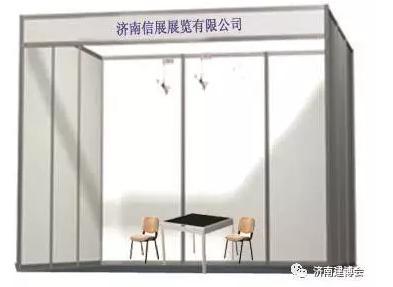 2018济南建博会全面启动,明年4月荣耀登场!