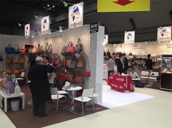 2018年上海国际箱包皮具展