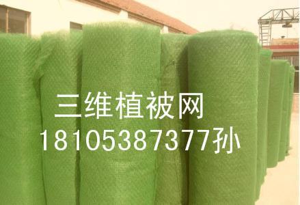 欢迎光临、五常优质土工布厂家、集团、股份有限公司、欢迎您、五常