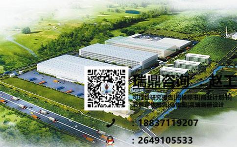 青州土石方工程投标书哪家做过经历多