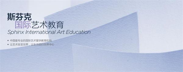 杭州斯芬克纺织品设计作品集留学就业前景横河慈溪哪里在招聘模具设计图片