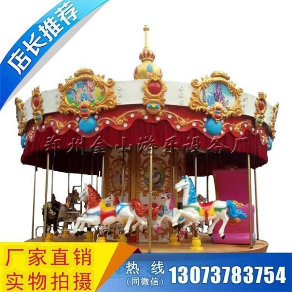 上海儿童旋转木马,大型旋转木马,采购价经典价格