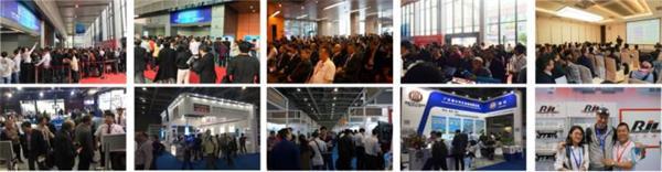 2018第15届广州国际(巴斯特)车用零配件展览会-邀请函