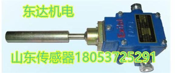 冶金、化工输送机胶带跑偏检测跑偏传感器GEJ30
