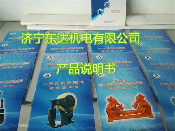 修文县GSH5速度传感器到天治煤矿开展安全生产检查调研