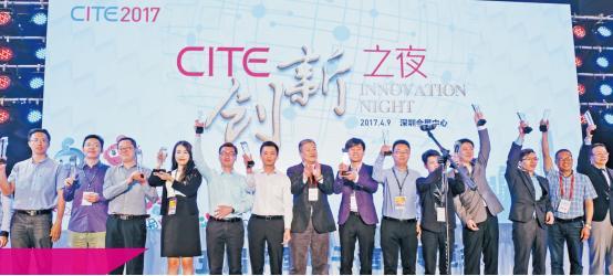 CITE2018见证中国显示产业腾飞