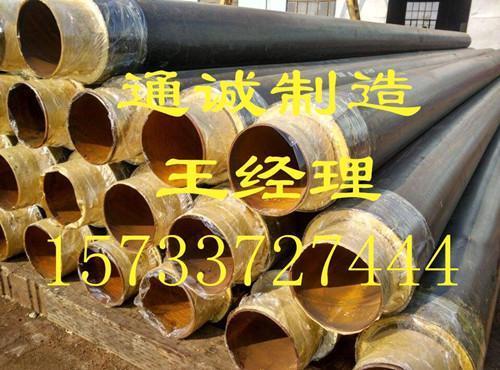 聚氨酯保温无缝钢管国民品牌标杆!