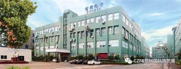 上市公司宁波金盾电子盛装亮相-CZFE郑州国际消防展