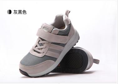 足力健老年鞋好不好?多少钱