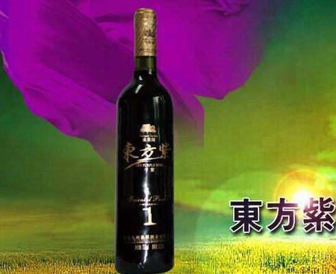 东方紫酒越来越多人喜爱