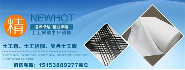 泰安嘉谊工程材料产销土工格栅、土工布、工程纤维防裂贴等工程材料