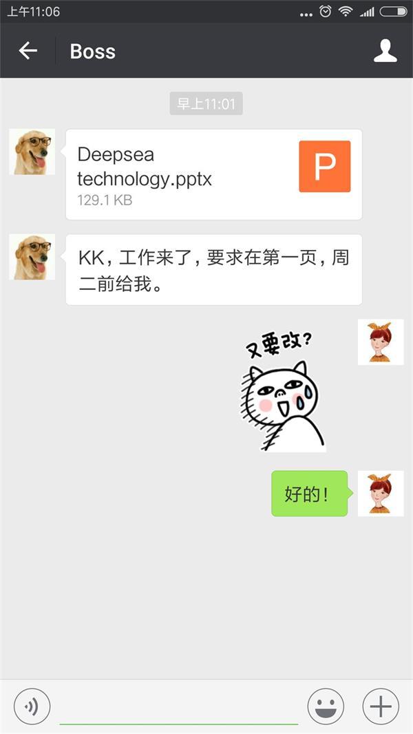 文件聚合再创新高!云盒子企业云盘新功能发布:自动同步微信/QQ文件
