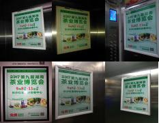 2018湖南茶业博览会