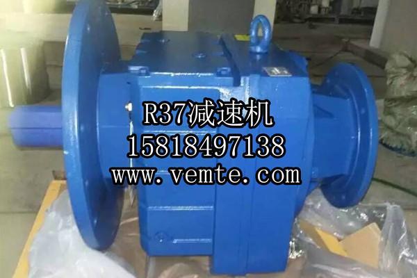 rx37drs63l减速箱 rxf37drs63s减速机特点: 斜齿轮减速机轴输出,结构