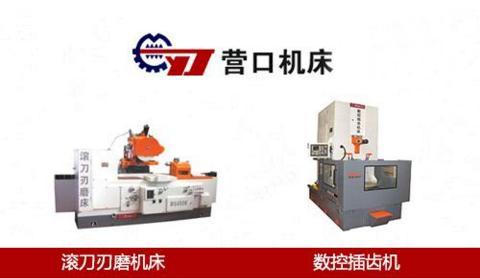 万能工具磨床M6025K工具磨床 营口冠华机床有限公司