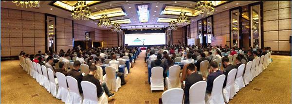中国数字化工厂应用及发展大会(中山站)于中山市喜来登酒店隆重举行