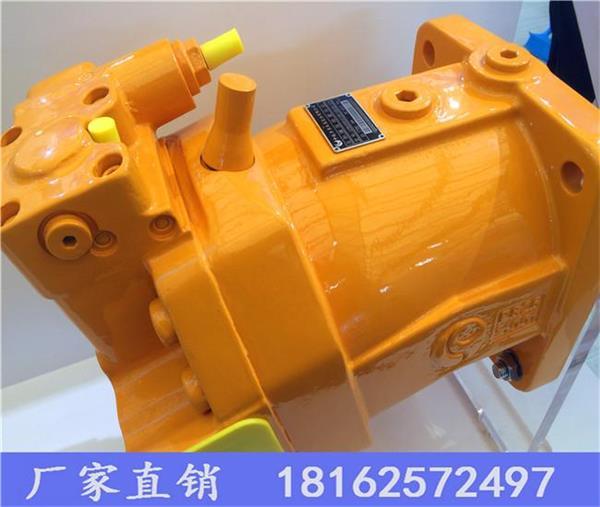 厂家L10VSO45DRG/31L-PPA12N00柱塞泵系列//