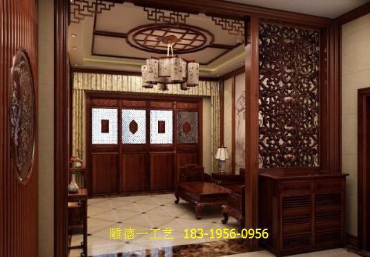 中式装修木雕花格
