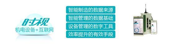 上海双湖信息科技有限公司