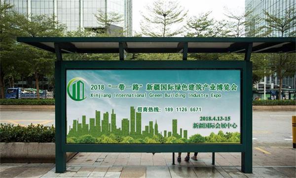 CABE2018新疆绿色建博会销售形势喜人展位销售已逾80%