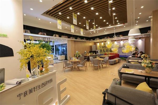 宁波室内装修设计 柠檬树装饰关注成长型家庭痛点