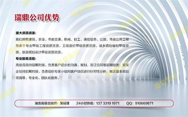 榕城年产服装20万件项目的用途