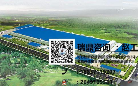 昌邑污水处置厂写标书竞标率高