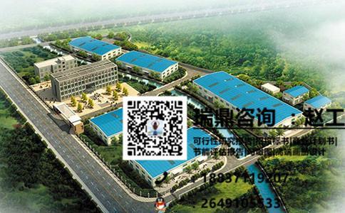 青州土石方工程投标书哪家做过经验多