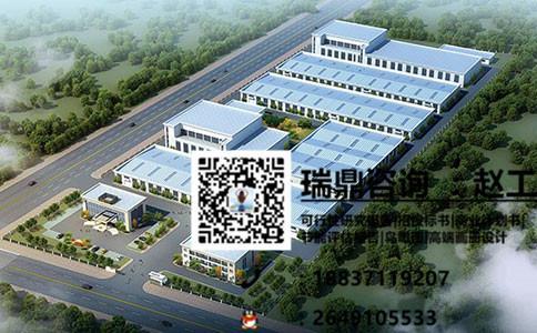 青州土石方工程投标书哪家做过履历多