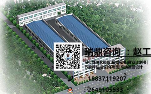 青州配套燃气管网扶植标书哪家做的专业