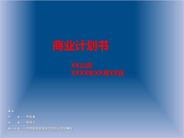 问:所有设计院` 能给点具体的资料吗`答:郑州市甲级设计院: 核工业第